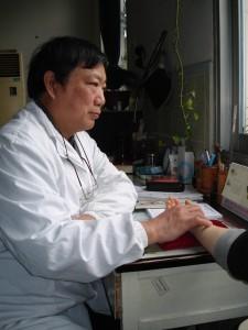 feng laoshi pulse
